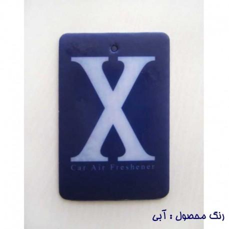 خوشبو کننده کارتی X
