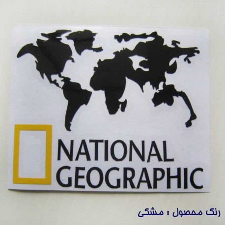 برچسب NATIONAL GEOGRAPHIC