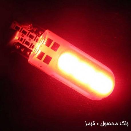 لامپ sob ژله ای رنگی