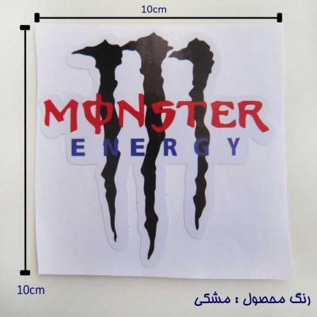 برچسب monster