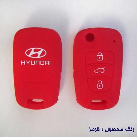 کاور کلید ژله ای هیوندا 3 دکمه