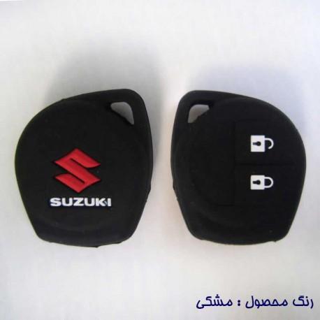 کاور کلید ژله ای سوزوکی