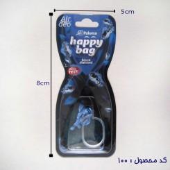 خوشبو کننده آویز happy bag