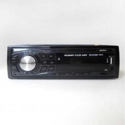 رادیو پخش زیکو مدل PH14