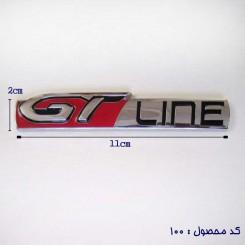 آرم GT line کد 5050
