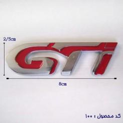 آرم GT i کد 7070