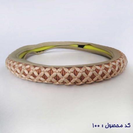 روکش فرمان حلقه ای ابریشمی