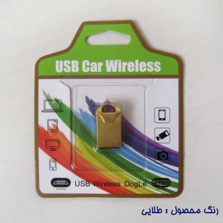 USB بلوتوث