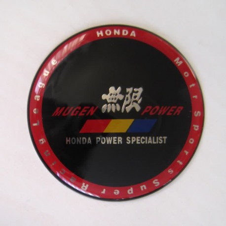 آرم فلزی نرم HONDA POWER SPECIALIST