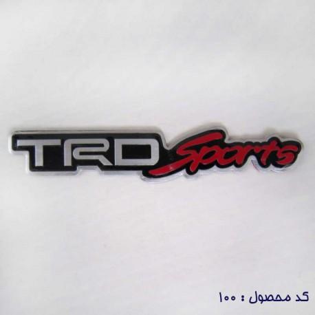 آرم فلزی برجسته TRO Sports