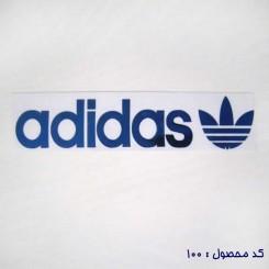 آرم adidas