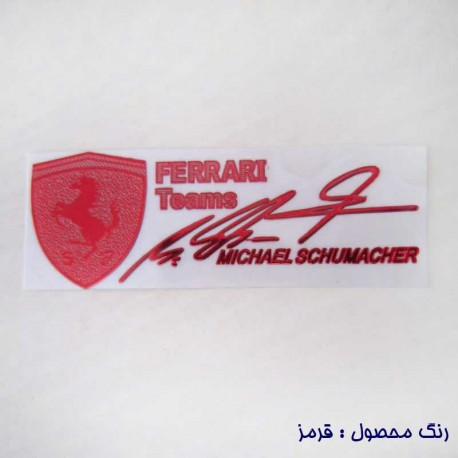 آرم FERRARI Teams