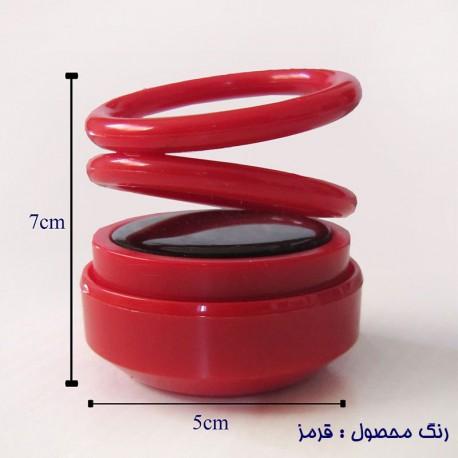 خوشبو کننده چرخشی خورشیدی