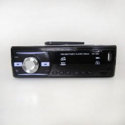 رادیو پخش هنزا مدل HZ-1083