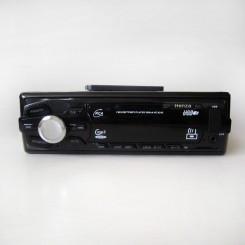 رادیو پخش هنزا مدل HZ-6245
