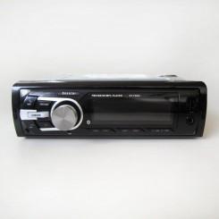 رادیو پخش سناتور مدل ST-7205X