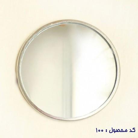 آینه محدب