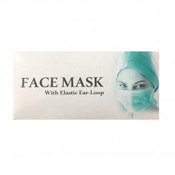 ماسک صورت سه لایه (بسته 50 عددی)