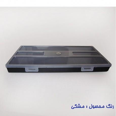 جعبه ابزار ارگانايزر کتابی
