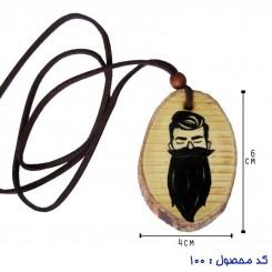 آویز چوبی نقاشی شده با طرح سفارشی شما