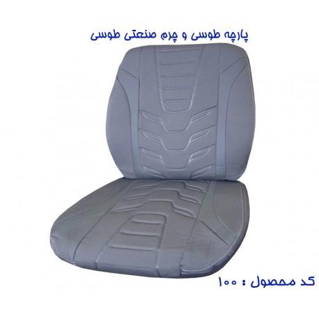ویژگی های روکش صندلی پراید 131 آریانا