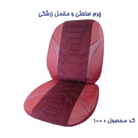 روکش صندلی پژو 206 آریانا