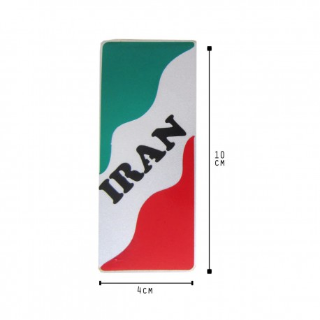 برچسب پلاک (IRAN)