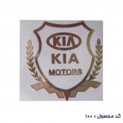 آرم Kia Motors