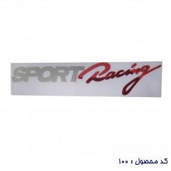 آرم SPORT Racing