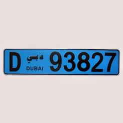 پلاک اسپرت دبی آبی (جدید)