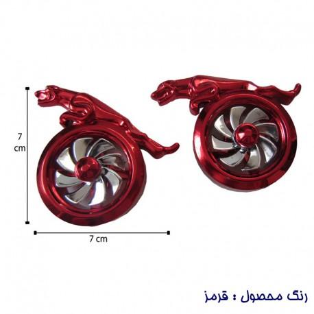 خوشبوکننده چرخشی دریچه بخاری طرح ببر