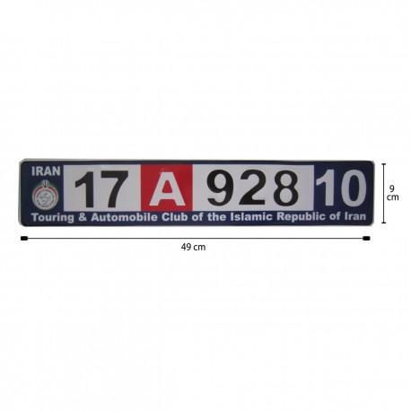 پلاک اسپرت ترانزیت 1020