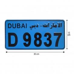 پلاک اسپرت الامارات دبی 1020
