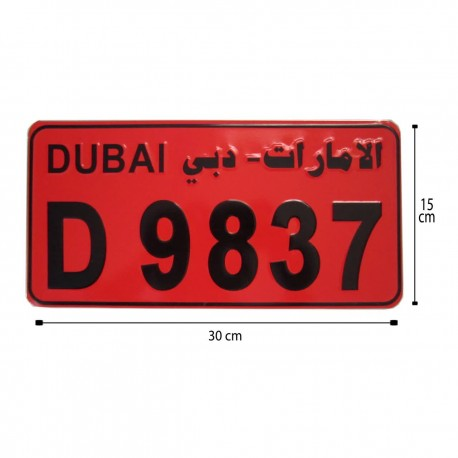 پلاک اسپرت الامارات دبی 1021