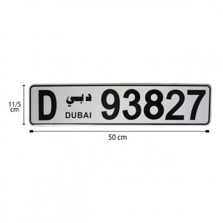 پلاک اسپرت دبی سفید 1330
