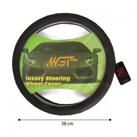 روکش فرمان MGT حلقه ای قهوه ای کد 5046