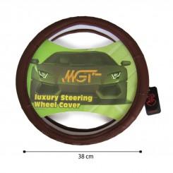 روکش فرمان MGT حلقه ای قهوه ای کد 5054