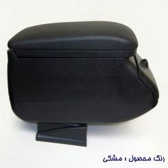 کنسول وسط صندلی 4 لیوان ام پی mp پژو 405