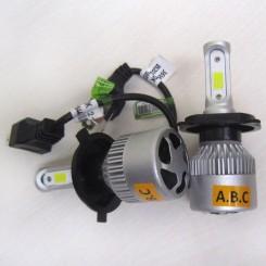 لامپ H4 نور بالا و پایین پراید هاچبک (هد لایت G2)