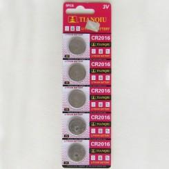 باطری ریموت دزدگیر سکه ای 2016