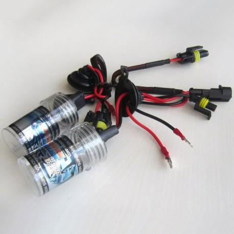 لامپ زنون H1