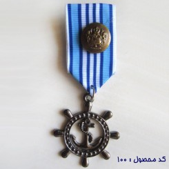 مدال فلزی