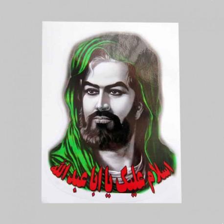 برچسب تمثال خضرت اباعبدالله علیه السلام