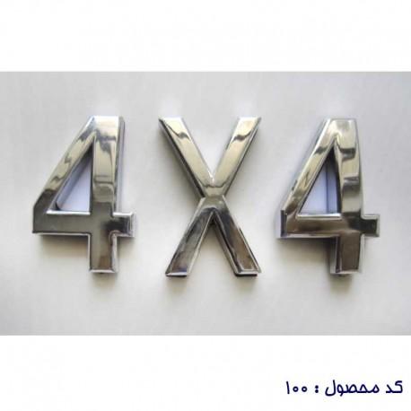 آرم طرح استیل 4×4
